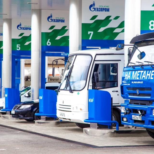 Перевод любого авто на метан